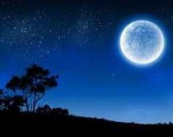 moon фото300